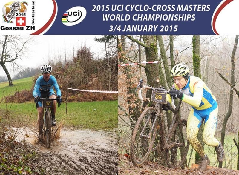 Svetovno prvenstvo v ciklokrosu amaterjev 2015