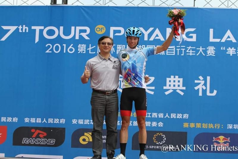 Grošelj zmagovalec etapne dirke na Kitajskem